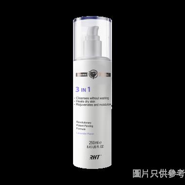 RHT NCCO皮膚鎖水修護膜250ml MAA-RH-006 - 薰衣草味