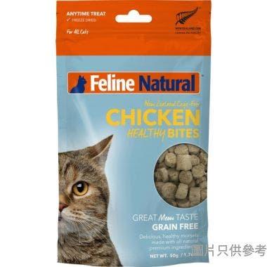 F9Natural紐西蘭製凍乾健康零食50g - 雞肉