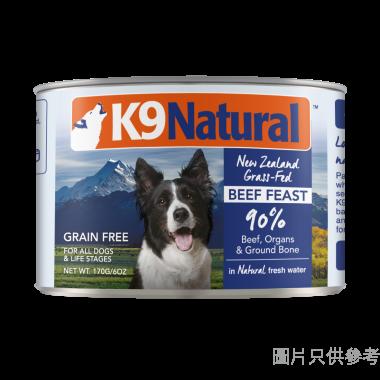 K9Natural紐西蘭製牛肉盛宴170g