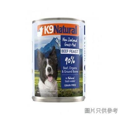 K9Natural紐西蘭製牛肉盛宴370g