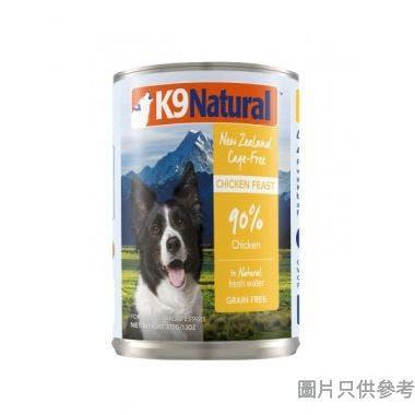 K9Natural紐西蘭製雞肉盛宴370g