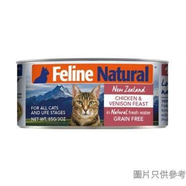 F9Natural紐西蘭製雞肉鹿肉盛宴85g