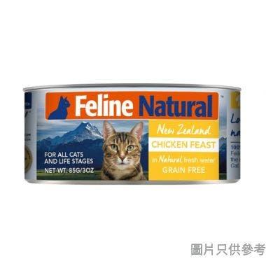 F9Natural紐西蘭製雞肉盛宴85g
