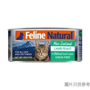 F9Natural紐西蘭製羊肉盛宴85g