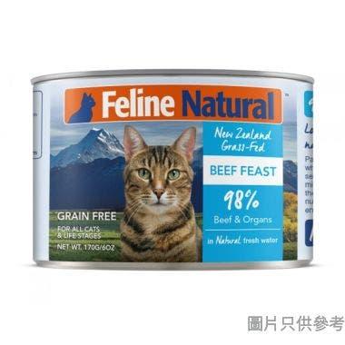F9Natural紐西蘭製牛肉盛宴170g