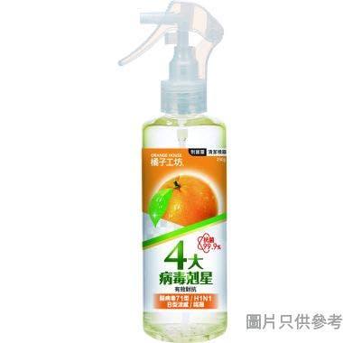 ORANGE HOUSE橘子工坊台灣製制菌靈清潔噴霧250g OH59627