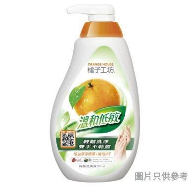 ORANGE HOUSE橘子工坊台灣製碗盤洗滌液650ml OH59716 - 溫和低敏