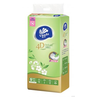 Vinda維達立體壓花袋裝面紙 VC2430PR - 綠茶味
