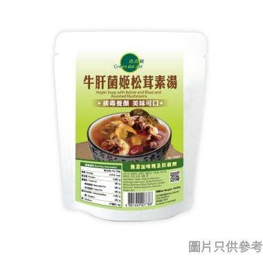 點點綠牛肝菌姬松茸素湯 350g