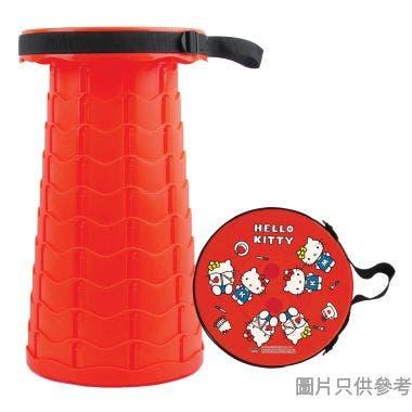 Hello Kitty便攜式摺疊圓凳250W x 250D x 65-450Hmm SA-PFS-1(KT) - 紅色