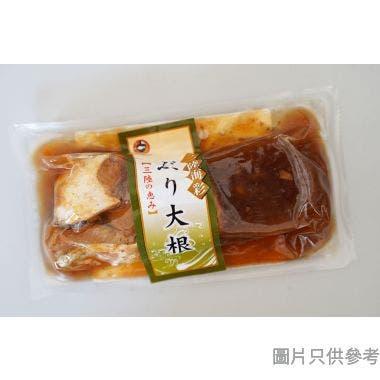 阿部長三陸産油甘魚大根蘿蔔 150g