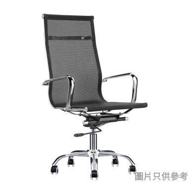 FRIDA 高網背扶手轉椅580W x 670D x 1185Hmm - 黑色