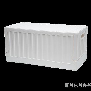 Livinbox 台灣製貨櫃塑膠儲物箱(L) 640W x 320D x 300Hmm FB-6432B (WHITE) - 白色