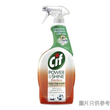 Cif英國製強效亮麗廚房清潔劑700ml