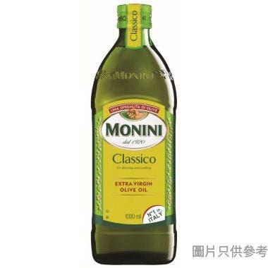 莫尼尼初榨橄欖油 1L