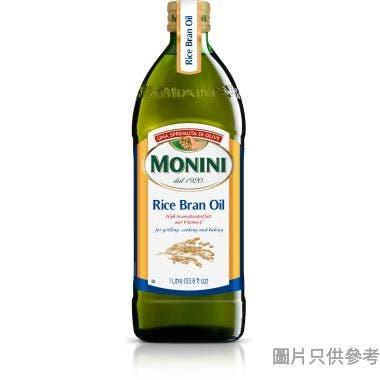 莫尼尼意大利製米糠油 1L