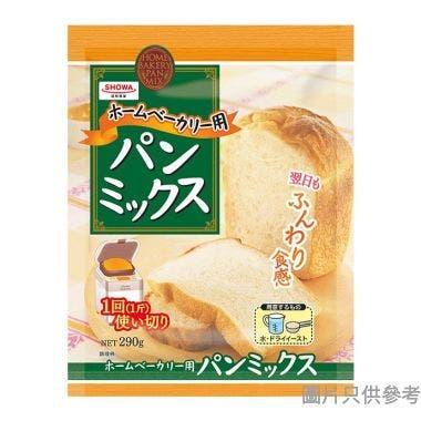 昭和産業日本製混合麵包粉 290g