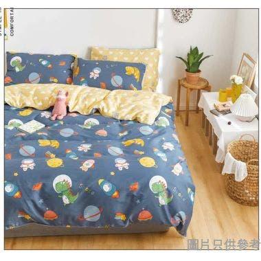 Isabella床品套裝雙人(床笠+枕袋)ML1579 - 星空高照