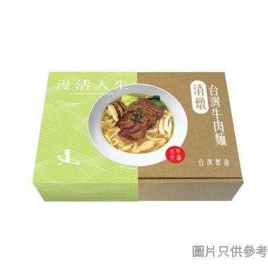 漫活人生清燉台灣牛肉麵 550g
