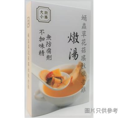 大廚小膳蛹蟲草花菇瑤柱老雞炖湯 350g