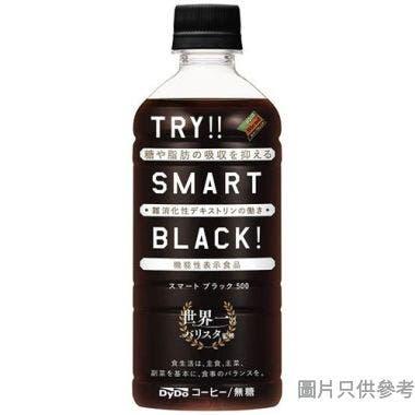 DYDO黑咖啡 500ml