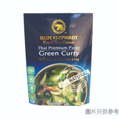 Blue Elephant泰國製綠咖哩醬 70g