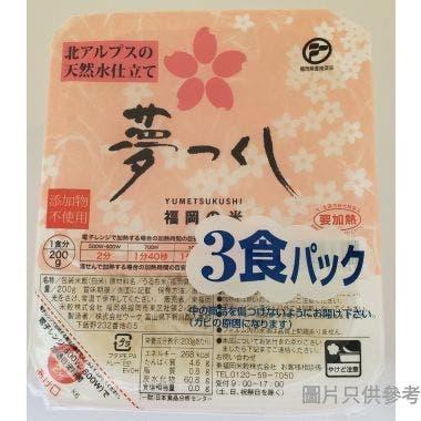 東福岡米穀即食白飯 200g (3盒裝)