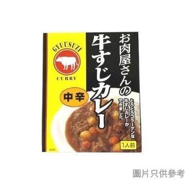 御肉屋即食牛筋腩咖喱 180g