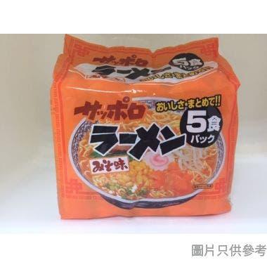 麵之砂押札幌味噌拉麵 (5包裝)