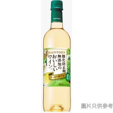 三得利日本製無抗氧化添加白酒 720ml