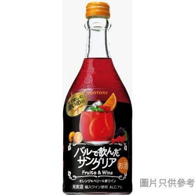 三得利日本製西班牙雞尾紅酒 500ml