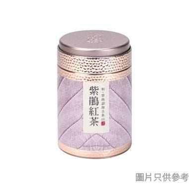 茶老七紫鵑紅茶茶葉 80g