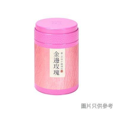 茶老七金邊玫瑰花粒 80g
