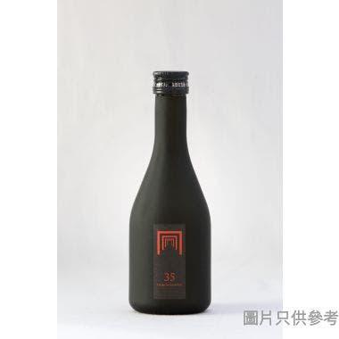 大門酒造大門35 純米大吟釀清酒 300ml