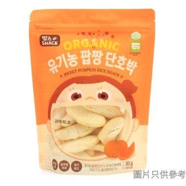 Chung O有機嬰兒米餅 30g - 甜南瓜味