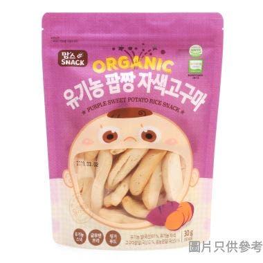 Chung O有機嬰兒米餅 30g - 紫薯味
