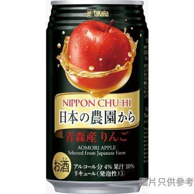 TAKARA日本製日本農園青森產蘋果汁汽酒 350ml