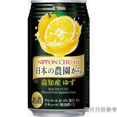 TAKARA日本製日本農園高知產柚子汁汽酒 350ml