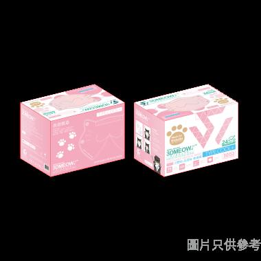 SAVEWO救世立體喵頑童防護口罩 - 粉紅色 (7歲以上 及 小顏人士適用)