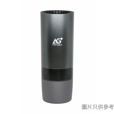 AURABEAT AG+ 個人便攜銀離子空氣淨化器CSP-X1