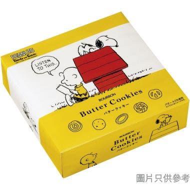 百邦Snoopy罐裝曲奇餅 530g