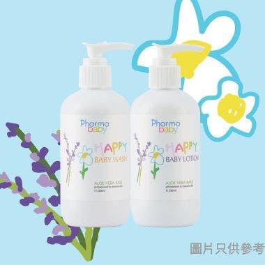Pharmabelle 澳洲製嬰兒沐浴露潤膚套裝(薰衣草洋金菊) 250ml (2支裝)