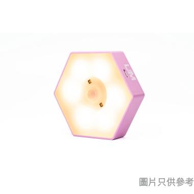 Life in Motion瑩動UV-C LED手提智能感應消毒燈Honey Pro-LIM-HV-002 - 粉紅色