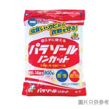 HAKUGEN白元日本製防蟲片衣櫃裝800g HP-NBK-800A