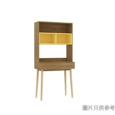 KACIE 工作檯連上座800W x 400D x 1650Hmm - 胡桃木色/黃色