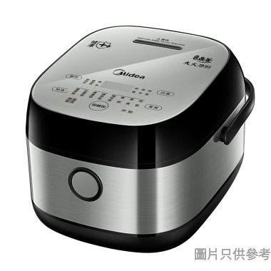 Midea美的1L IH低糖智能電飯煲MB30L20H