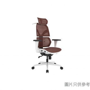 KENNA人體工學扶手轉椅750W x 750D x 1200-1275Hmm-橙色