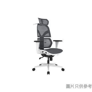 KENNA人體工學扶手轉椅750W x 750D x 1200-1275Hmm-灰色