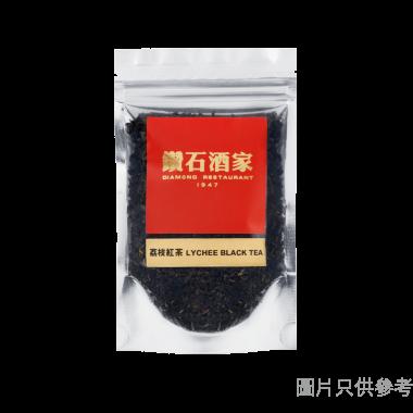 鑽石酒家荔枝紅茶茶葉 50g