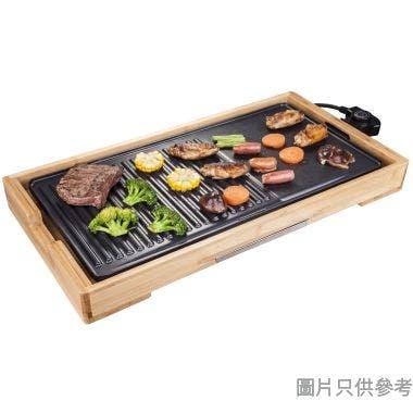 Origo竹盤燒烤爐BC1305